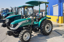 Трактор ARBOS модел 2035